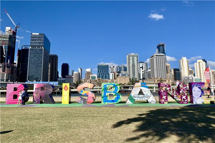 南岸(Southbank) 属昆士兰州首府布里斯班的城市辖区:南布里斯班的范围内,因地处布里斯班河的南岸而得名;南岸地区最著名的当属南岸公园,它是1988年世界博览会的会场,如今已发展为布里斯班城市最热闹的街区之一,并经州政府特批规划为昆士兰的文化特区。